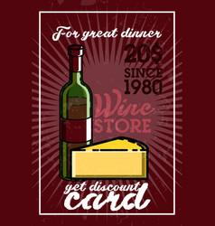 color vintage wine store banner vector image