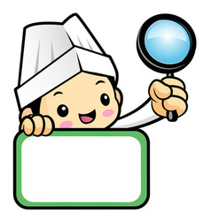 happy cook character is holding a magnifier vector image