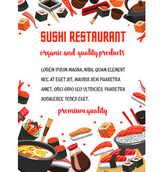 sushi restaurant menu banner of japanese cuisine vector image