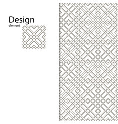 Traditional arabic ornament seamless pattern vector
