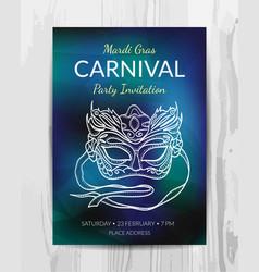 carnival party invitation card mardi gras party vector image
