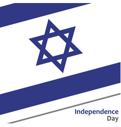 Israel independence day vector