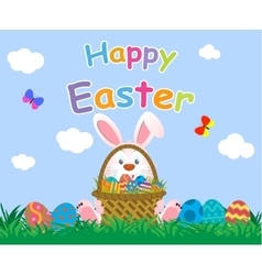 Flat Easter holiday modern style design vector image vector image