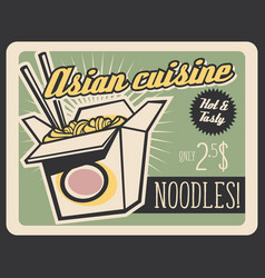 asian noodles box fastfood vector image