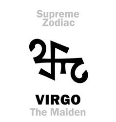 Astrology supreme zodiac virgo the virgin the vector