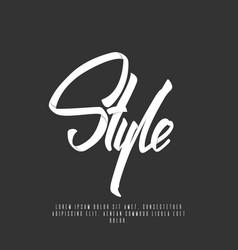 handwritten lettering phrase for designdesign vector image