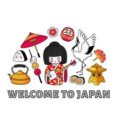 Travel to japan banner kawaii japanese geisha vector