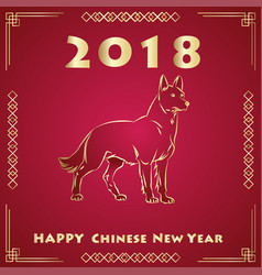 Year of the yellow dog 2018 year vector