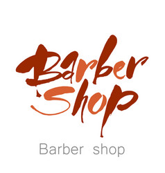 barber shop lettering vector image