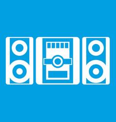 music center icon white vector image