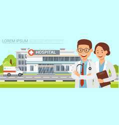 clinic building flat vector image