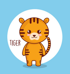 Cute tiger tender character vector