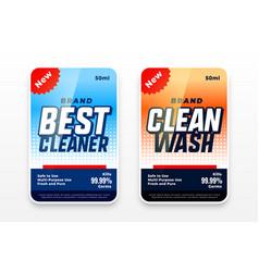 Detergent wash labels design set two vector