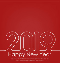 happy new year or christmas greeting card vector image