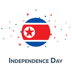 Independence day of north korea patriotic banner vector