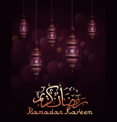 Ramadan holiday background vector