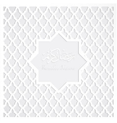 White label ramadan kareem greeting card vector