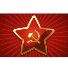 soviet red star vector image