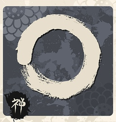 Enso zen circle traditional vector