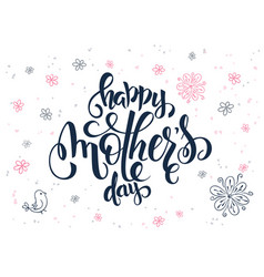 Hand lettering greetings text - mothers day vector