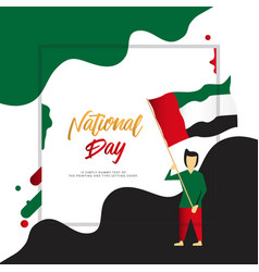 Happy uea national day template design vector