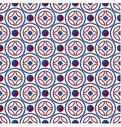 Pattern 0115 symbol yin yang vector