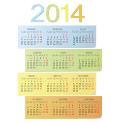 Russian 2014 color calendar vector image