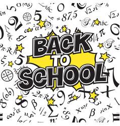 back to school black and white comic retro vector image vector image