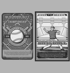 baseball player on arena sport championship vector image