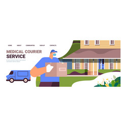 Male courier in mask and gloves holding cardboard vector
