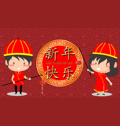 2018 happy chinese new year design cute boy and vector image