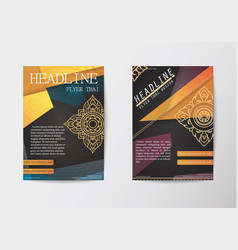 report brochure covers business corporate vector image