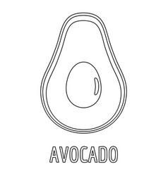 avocado icon outline style vector image
