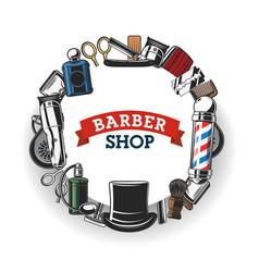 Barbershop tools and gentlemen hairdresser salon vector