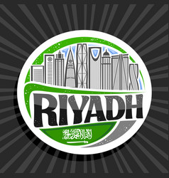 Logo for riyadh vector
