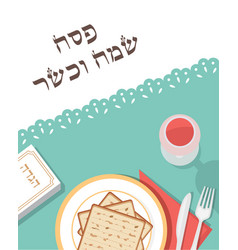 Traditional passover table for passover dinner vector