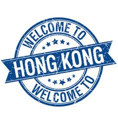 Welcome to hong kong blue round ribbon stamp vector