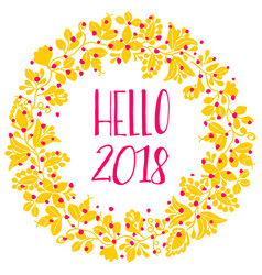 2018 new year yellow wreath isolated on white vector