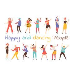 happy dancing people cartoon characters vector image