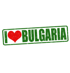 I love bulgaria stamp vector