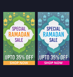Set of ramadan kareem sale banner vector