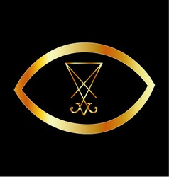 Sigil of Lucifer within an eye vector