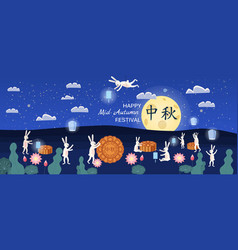 mid-autumn festival moon cake festival hares are vector image
