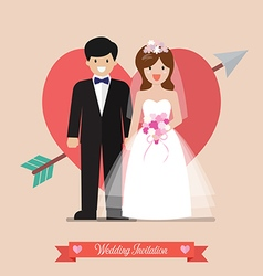 Newlyweds bride and groom wedding invitation vector image