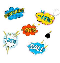 discount02 vector image
