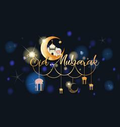 Eid Mubarak Clipart Vector Images Over 220