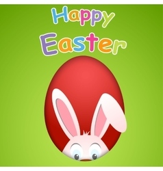 Happy easter card with egg and hiding rabbit vector