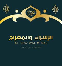 Isra and miraj islamic arabic calligraphy vector