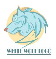 Stylized wolf head logo vector