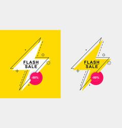 trendy flash sale banner vector image